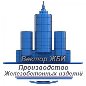 Вектор жби сайт байкальский завод жби